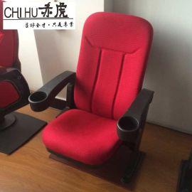 厂家直销影院座椅 单人座现代布艺座椅  电影院座椅