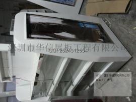 深圳化妆品展示柜订做厂家,深圳化妆品展柜设计