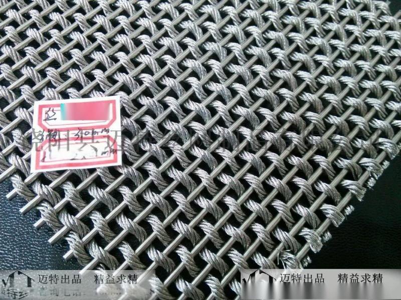 不锈钢装饰网、电梯装饰网、幕墙装饰网、装饰网隔断