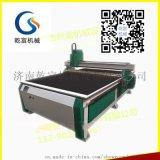 山西乾富机械振动刀切割机脚垫生产设备性价比高