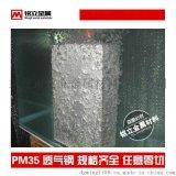 现货美国PM-35透气钢 排气钢 大气孔 排气专用钢