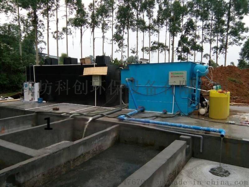 山东一体化污水处理设备厂家工艺流程