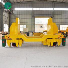 江西新利德蓄电池供电运输车钢水包转运车非标定制