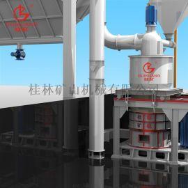 HGM上海超细环辊磨粉机