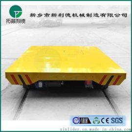 蓄電池電動平板車直流電機廠家直供電動平車鑄鋼車輪