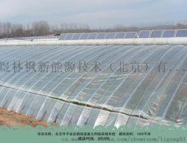 太阳能智能温室大棚
