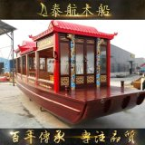 泰航供應10米景观畫舫船旅遊觀光船餐飲船