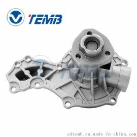 汽车配件厂 生产奥迪桑塔纳水泵027121012B