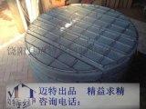 絲網除沫器 不鏽鋼絲網除沫器 除霧器 氣液過濾網