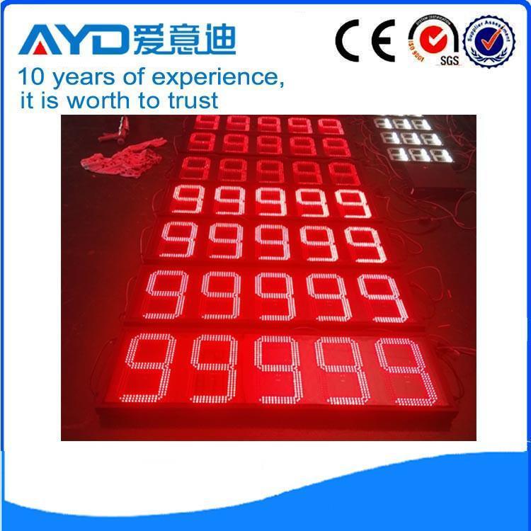 18寸红色双面加油站LED招牌生产厂家