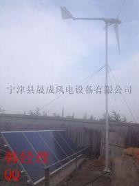 浙江晟成3千瓦水平轴风力发电机组