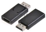 DP 公头to HDMI 母头 转接头