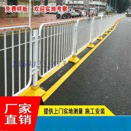 工程隔离栏杆厂 南山区道路甲型护栏 深圳港式护栏