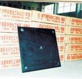 超高分子聚乙烯UHMWPE护舷贴面板
