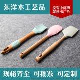 东洋木工艺 榉木玩具木手柄 玩具配件大全