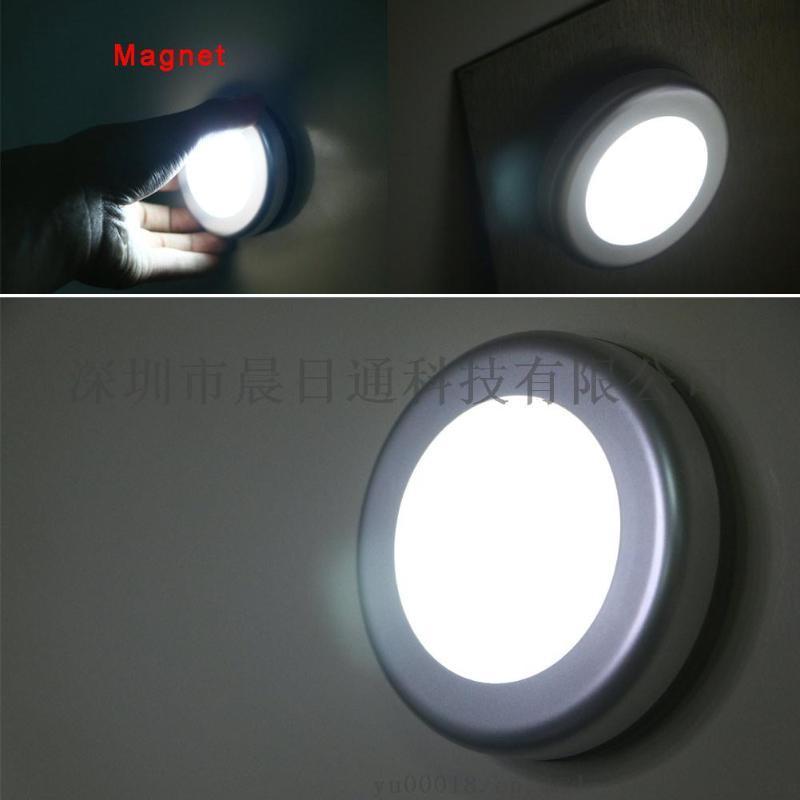 厂家直销6led人体感应橱柜灯小夜灯楼道走廊圆形强磁