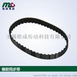 gates/盖茨厂家供应黑色同步带高速传动橡胶带-铭成传动