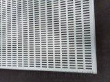 奥迪4S店展厅穿孔板吊顶/奥迪展厅穿孔吸音纸板