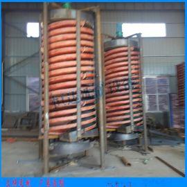 螺旋溜槽矿用螺旋溜槽江西螺旋溜槽生产厂家
