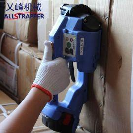 乂峰机械砖厂砖块电动打包机捆扎机博世电池ORT200