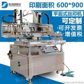 普通垂直升降丝网印刷机半自动丝印机印刷各类板材