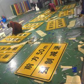 渭南反光标牌,渭南反光标志牌,道路指示牌F标牌制作就找西安阳光标牌厂家