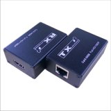 监控DVR/NVR硬盘录像机专用30米HDMI转网线传输器;无需外接电源;支持1080P;铝合金外壳