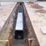 豪润沃森系列线性成品排水沟,排水流畅不易堵塞