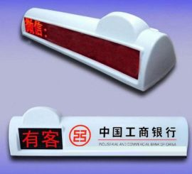 LF-DM-10出租车LED顶灯