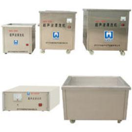 分体式超声波清洗机,超声波清洗线,超声清洗机