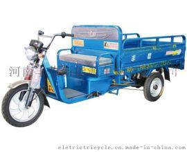 载货电动三轮车 货运物流三轮电动车 丰收电动三轮车