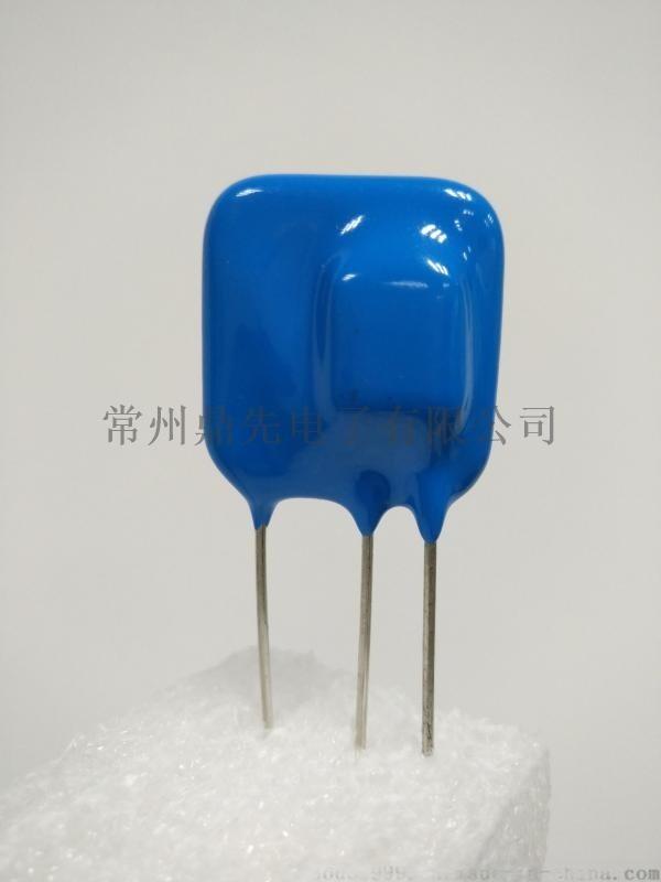超温保护型压敏电阻器TFMOV14S471