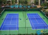 美地美運動地面漆 丙烯酸地面材料-適應於羽毛球、排球場、網球場