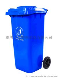 240L小区路边垃圾桶 带盖带轮户外垃圾箱重14Kg