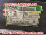 上海Q355D热轧H型钢现货 海洋石油平台