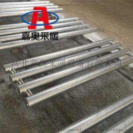 钢制A型蒸汽光排管散热器光排管暖气片厂家-嘉奥采暖
