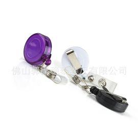 厂家定制易拉得 塑料伸缩易拉扣 圆形ABS证件挂扣钥匙扣