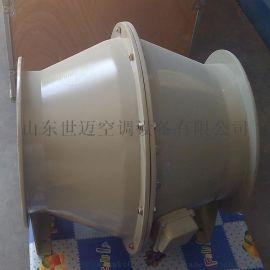 SJG、GXF系列斜流風機 通風排煙設備