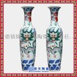 陶瓷花瓶客廳擺放圖片 1.6米陶瓷大花瓶