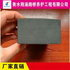 聚乙烯闭孔泡沫板 L1100型 L600型