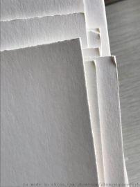 吸水纸0.4/0.5/0.6/厚