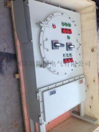正压通风型防爆配电柜非标控制柜