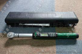 4-20N.m電子顯示力矩扳手,檢測專用可調力矩電子扳手