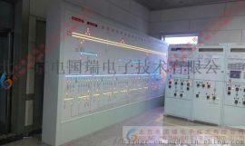 电力调度模拟屏 电厂模拟屏 发电厂模拟屏