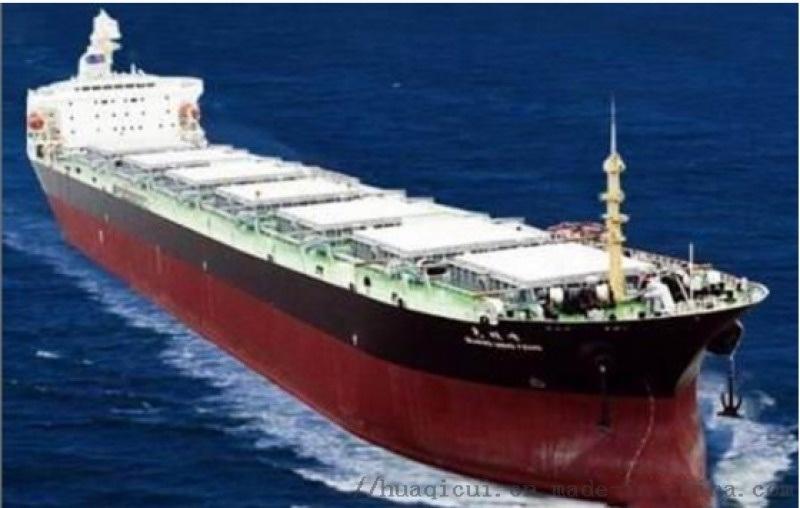 散货船 国际物流 散杂货船 中东日本韩国 美国