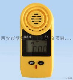 西安便携式可燃气体检测仪13891913067
