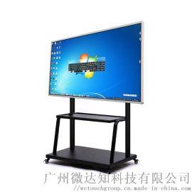 43寸液晶交互式電子白板 教學一體機