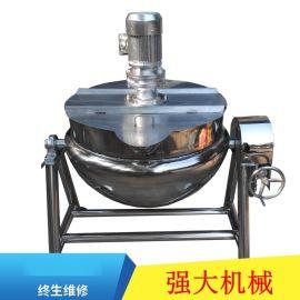 凉粉熬制夹层锅 凉皮夹层锅不锈钢炒锅