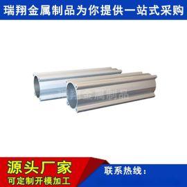 铝合金气缸管气缸铝管铝合金液压气缸铝管可开模具定做