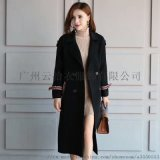 重庆时尚品牌女装批0发,您不容错过的云拾衣服饰